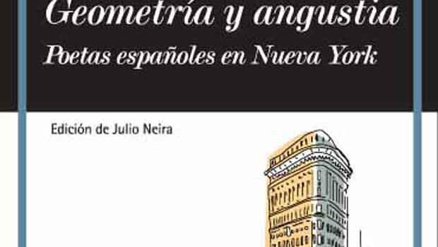 La Fundación José Manuel Lara celebra el 75 aniversario de 'Poeta en Nueva York' en los cursos de verano de El Escorial