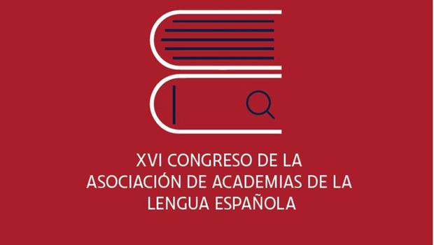 Diccionario del certamen escolar de ASALE/RAE