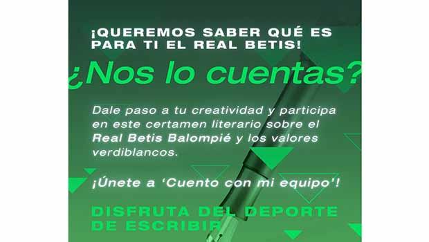 La Fundación Real Betis Balompié y la Fundación José Manuel Lara convocan el concurso 'Cuento con mi equipo'